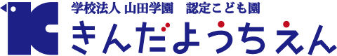 金田幼稚園